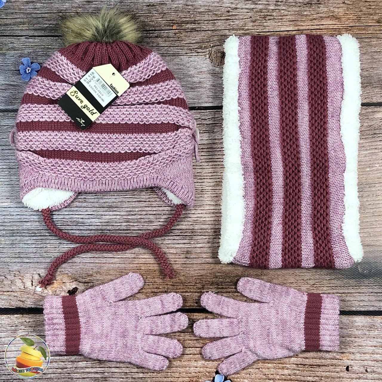 Зимний набор с бафом и перчатками для ребёнка Размер: 3- 6 лет (21024)