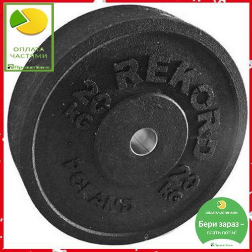 Бамперный диск REKORD 20 kg