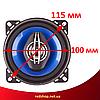 """Автоакустика SP-1048 5"""" (13 см) - автомобильные динамики, акустика в машину, автомобильные колонки круглые, фото 2"""