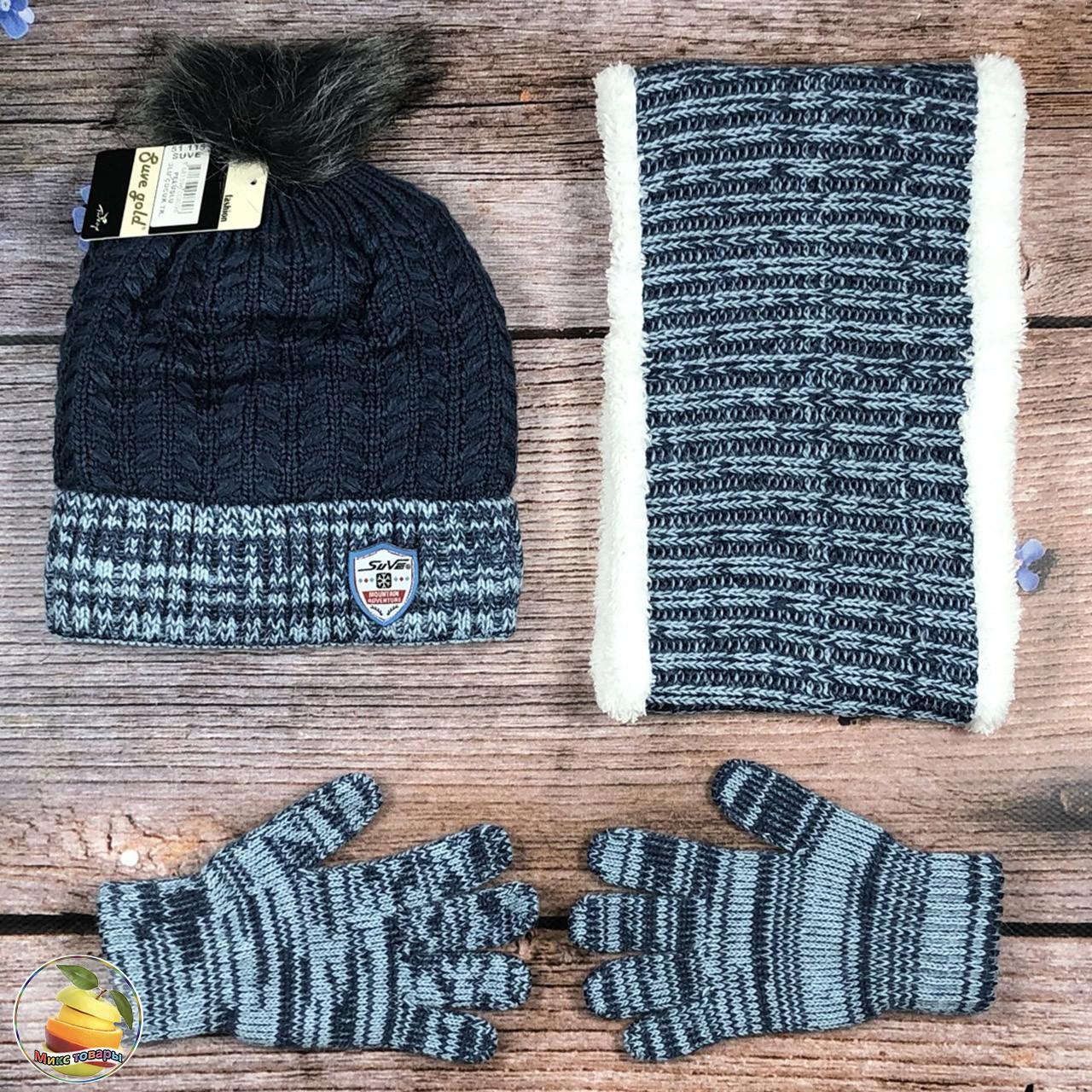Набор для ребёнка- шапка, баф и перчатки Размер: 3- 6 лет (21028)