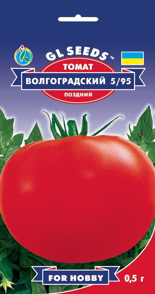 Семена Томата Волгоградский 5/95 (0.5г), For Hobby, TM GL Seeds
