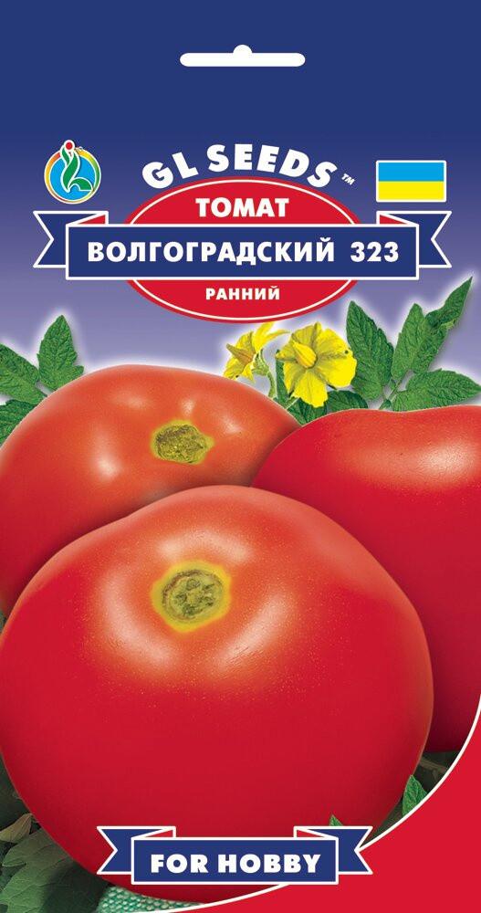 Семена Томата Волгоградский 3/23 (0.5г), For Hobby, TM GL Seeds