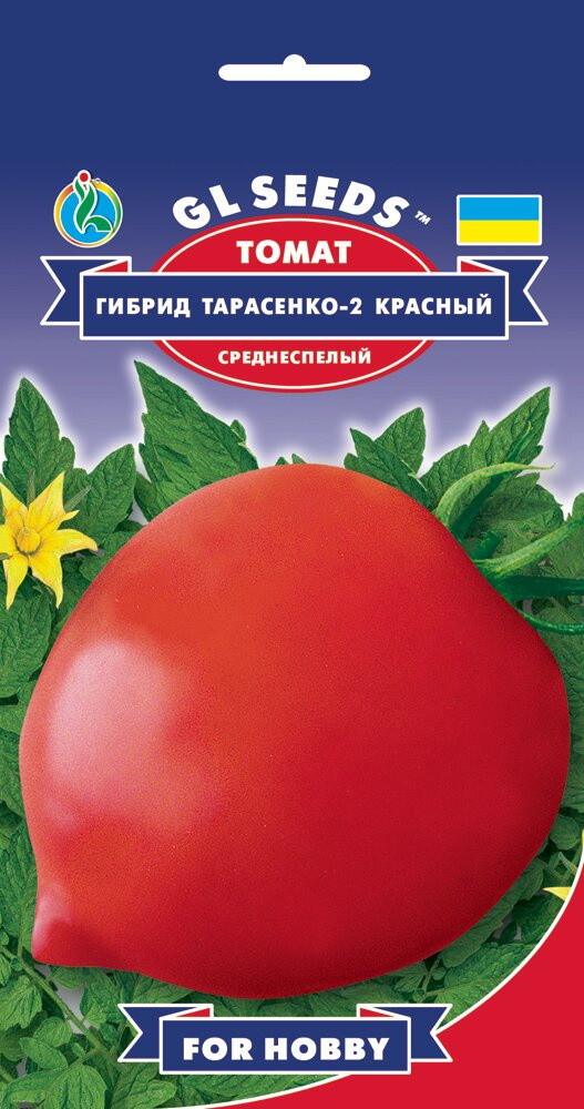 Томат Гибрид-2 Тарасенко красный, For Hobby(0,1г), TM GL Seeds