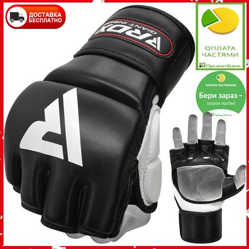 Перчатки кожаные для ММА RDX X7 L 7oz унций черный