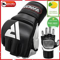 Перчатки кожаные для ММА RDX X7 L 7oz унций черный, фото 1