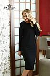 Женское трикотажное полу-приталенное платье миди с длинным рукавом І Батал, фото 2