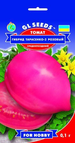 Семена Томата Гибрид-2 Тарасенко розовый (0.1г), For Hobby, TM GL Seeds