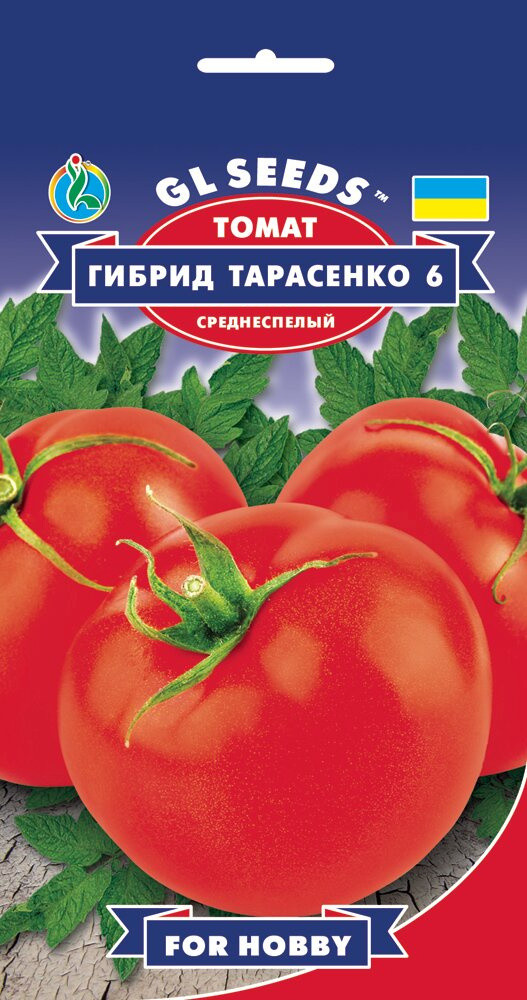 Семена Томата Гибрид-6 Тарасенко (0.1г), For Hobby, TM GL Seeds