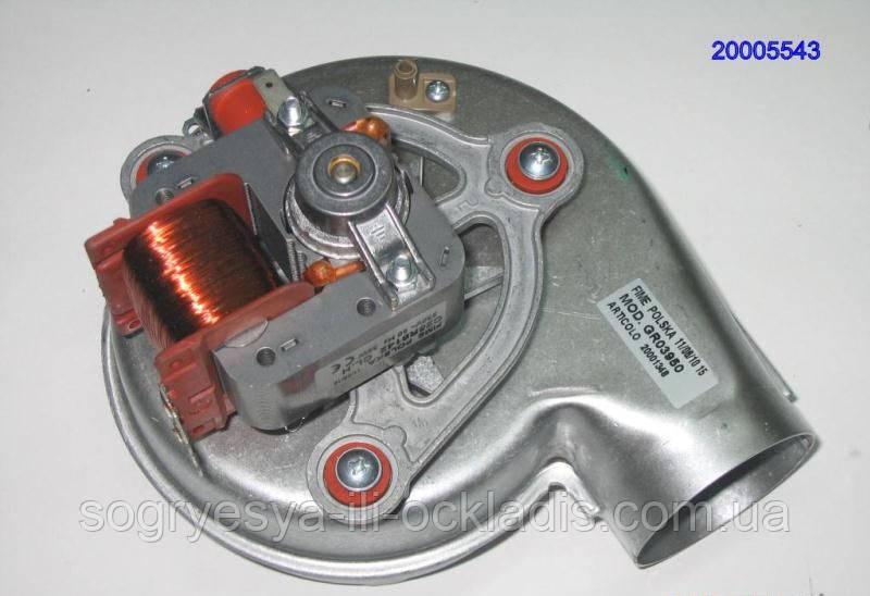 Вентилятор 24 кВт CIAO-CIT J