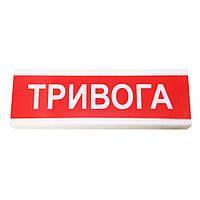 Оповещатель светозвуковой Тирас ОСЗ-1 «Тривога»