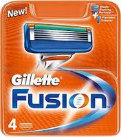 Сменные кассеты для бритья Gillette Fusion 4шт. в упаковке