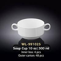 Бульонница (Wilmax) WL-991025