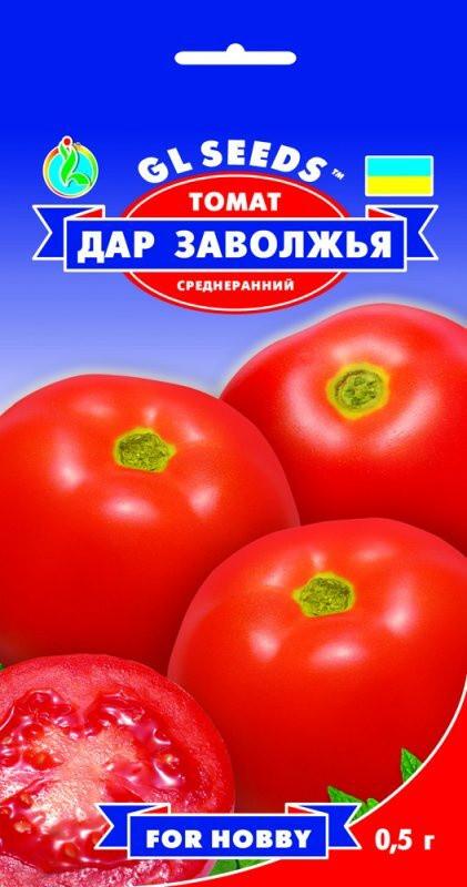 Семена Томата Дар Заволжья (0.5г), For Hobby, TM GL Seeds