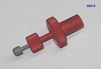 Инструмент для настройки газ