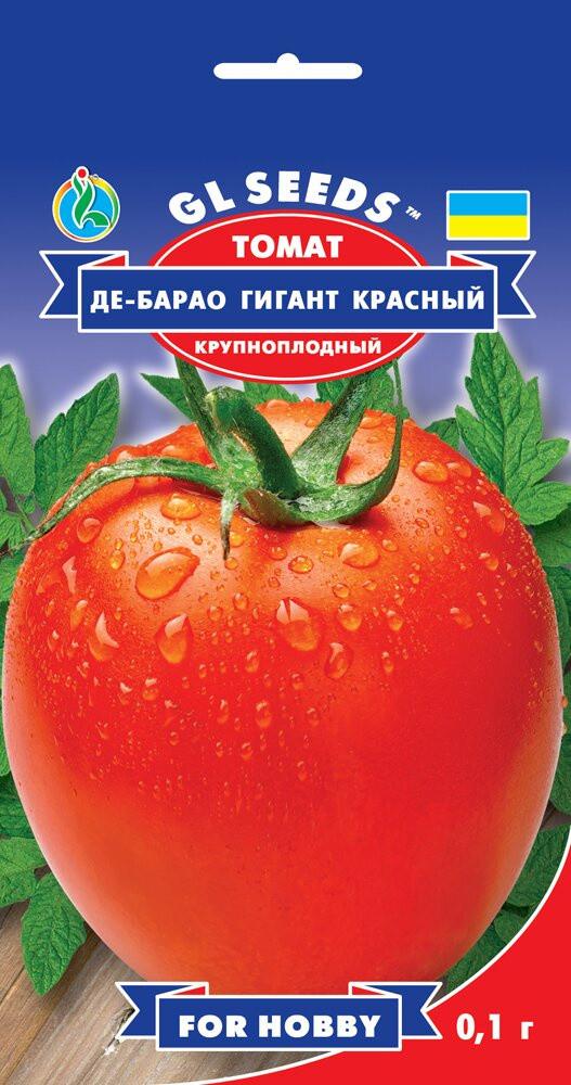 Семена Томата Де-барао гигант красный (0.1г), For Hobby, TM GL Seeds