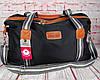 Городская сумка. Дорожная сумка. Сумка для поездок, путешествий КСС36