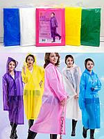 Плащ дождевик EVA Raincoat  (для взрослых)