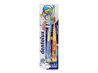 Зубная щетка Dentalux детская (2 шт. в наборе)