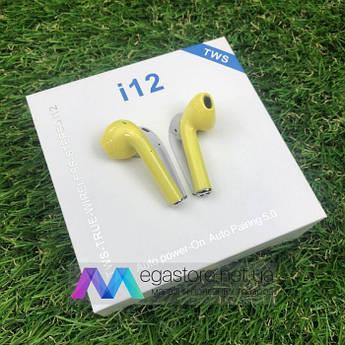 Бездротові bluetooth-навушники i12 TWS 5.0 з мікрофоном для пк телефону wireless вкладиші блютуз жовті