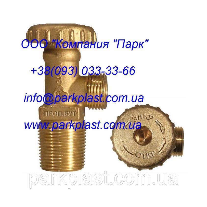 Вентиль пропановый итальянский; вентиль пропановый OMECA; вентиль на пропановый баллон; вентиль итальянский