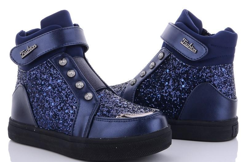 Ботинки демисезонные синего цвета с декором для девочки, Солнце
