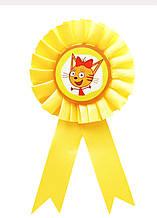 Дитяча медаль три кота карамелька