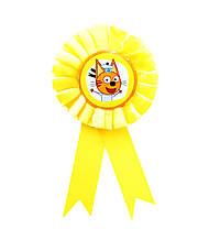 Дитяча медаль три кота коржик