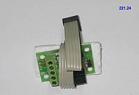 Модуль сигнализации MA/1-300