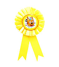 Дитяча медаль три кота компот
