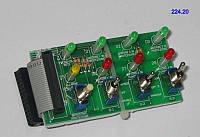 Панель PS2S/20-IASM