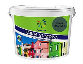"""Краска резиновая для крыш """"Colorina"""" 1,2 кг. (RAL 6005 зеленая)"""