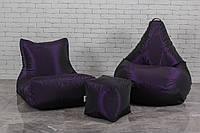Набор бескаркасной мягкой мебели темно-фиолетового цвета (кресло груша, диван, пуф)