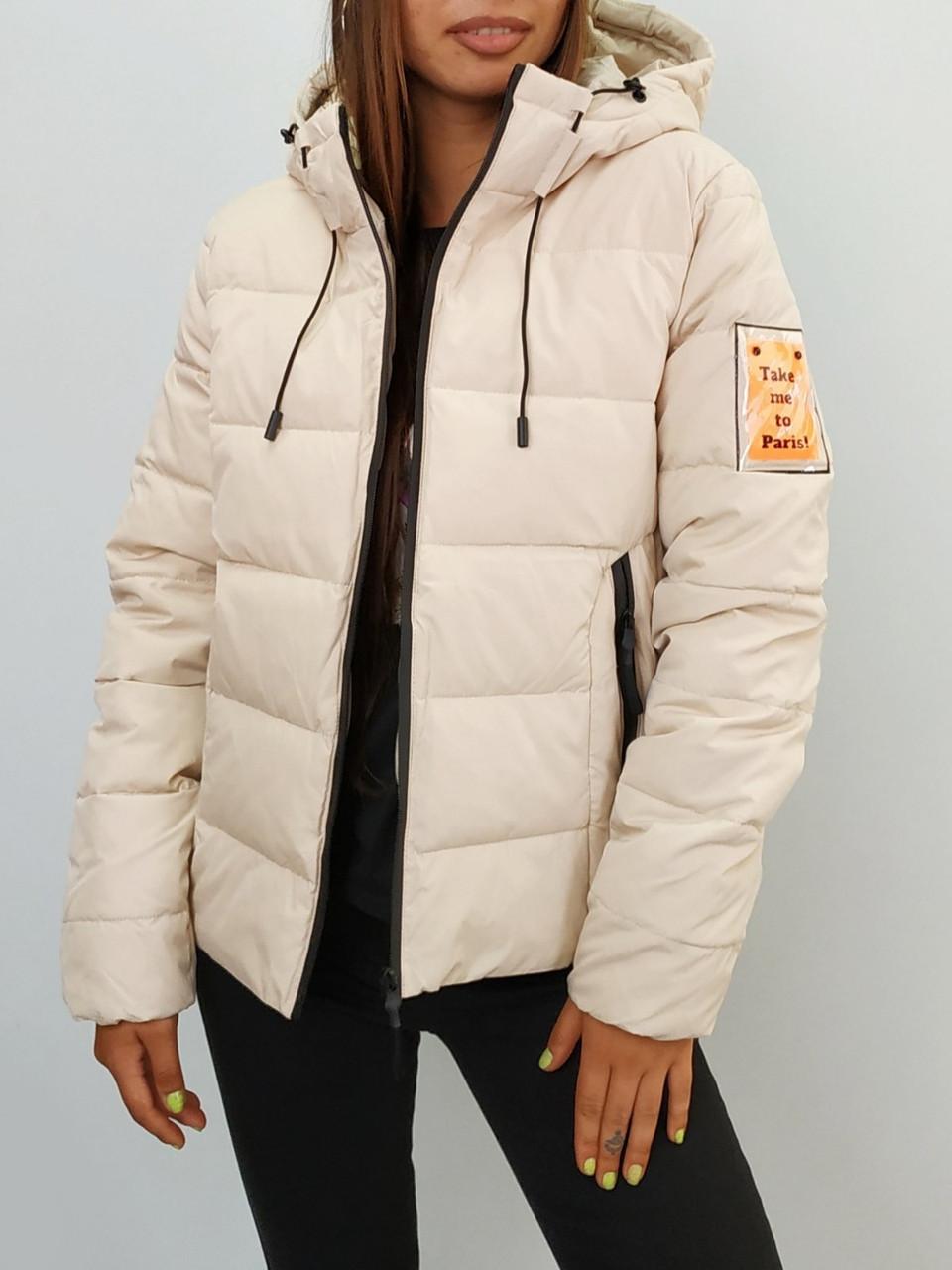 Куртка женская демисезонная с капюшоном