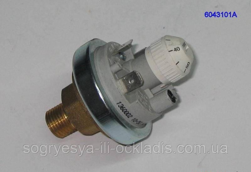 Прессостат газа PG 901.62 RX