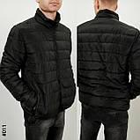 Куртка мужская демисезонная Tnllino, фото 3