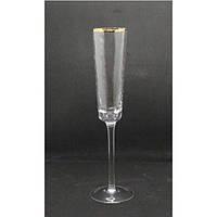 Бокал для шампанского Прозрачный трайангел 150 мл TR002