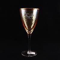 Бокал для вина Голд-Хаммерд 375 мл 9AF9084B