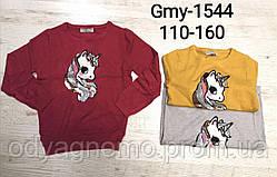 Свитер для девочек Glo-Story, 110-160 рр. Артикул: GMY1544