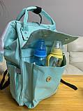 Сумка - рюкзак для мам Mommybaby/Мами бэйби  ->  бирюзовый цвет, фото 5