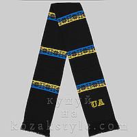 Шарф з українською символикою (8) (чорний)