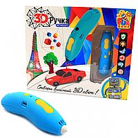 Детская 3D ручка для рисования с аккумулятором FUN GAME 7424, в наборе 6 цветов пластика, голубая