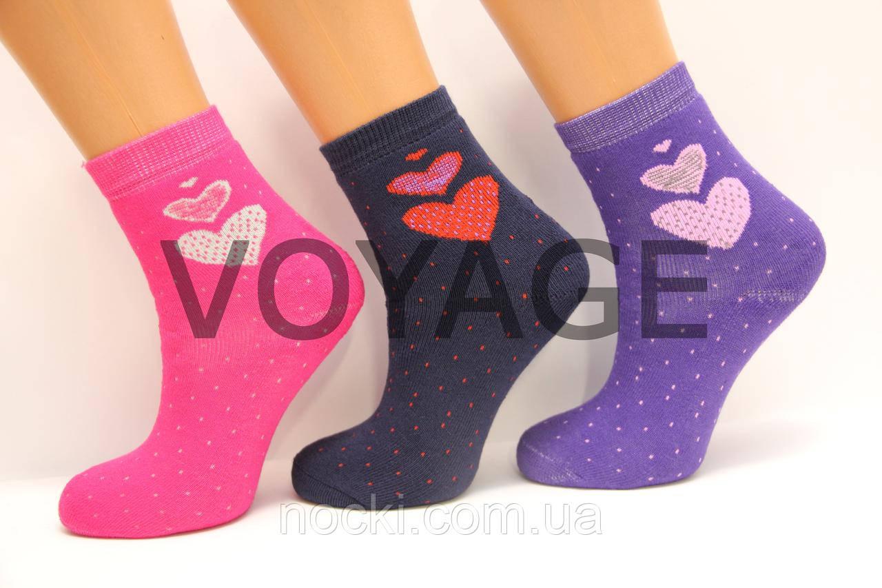 Детские носки махровые для подростков Стиль люкс  18-20  881