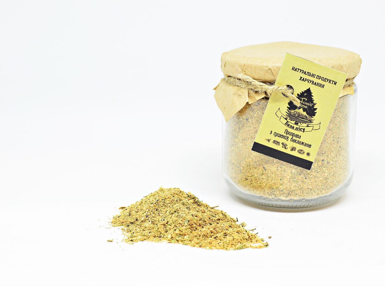 Приправа з сушених баклажанів