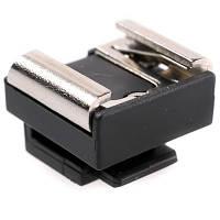 "Адаптер JJC MSA-5 для Nikon - Multi Accessory Port на универсальный ISO ""холодный башмак"" (MSA-5)"