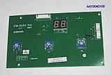 Плата дисплея большая DTM-C2/С4 V2.0 (без фир.уп, Китай) Zoom Master Boiler, арт. АА10040105, к.з.0712/2, фото 4