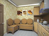 Кухонный уголок Монарх ТМ ТИС