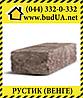 Фасадный камень «Рустик» Венге (угловой) 225х100х65 мм