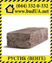 Фасадний камінь «Рустик» Венге (кутовий) 225х100х65 мм
