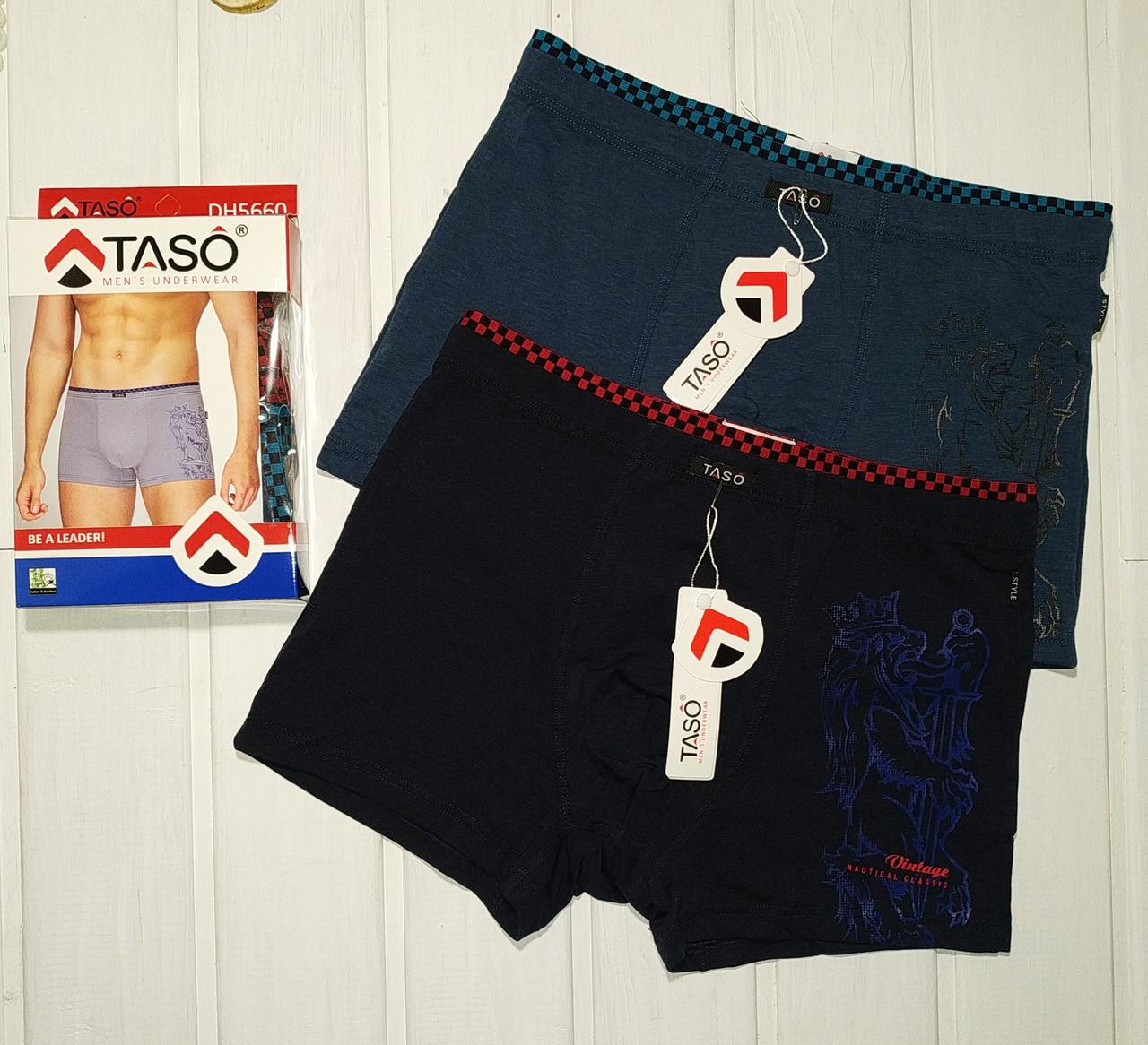 Мужские трусы боксерки Taso хлопк+бабмбук в упаковке 2 шт  Размер  XXL 3XL 4XL