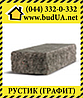 Фасадный камень «Рустик» Графит (угловой) 225х100х65 мм